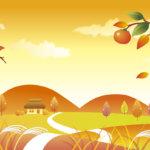 「秋といえば」で連想する旬な食べ物と行事やイベントまとめ!