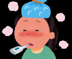 sick_netsu-286x300