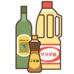 食用油の捨て方まとめ!未使用や古い賞味期限切れの場合の捨て方