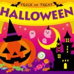 なぜハロウィンはかぼちゃなの?仮装してお菓子を配る理由もチェック