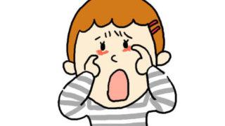 原因や痛いかゆいなどの症状まとめ ある日突然、目が「腫れる」「痛い」「かゆい」といった症状に悩まされる「ものもらい」、これからどのような症状になっていくのか