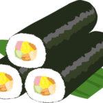 節分に恵方巻きを食べる意味や由来は?方角などの食べ方も紹介