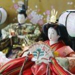 【ひな祭り】雛人形を飾る期間はいつからいつまで?