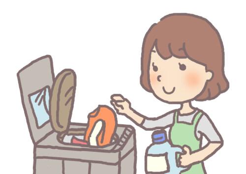 洗濯の代わり